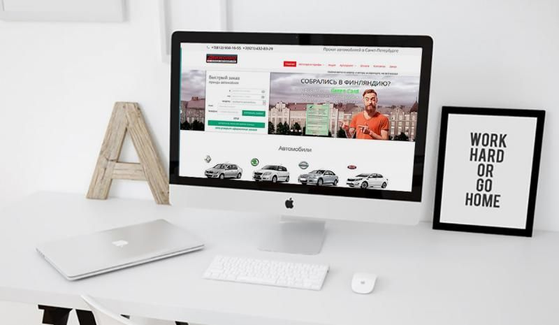 Car Rental SMART Website